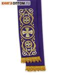 Закладка для Евангелия. Фиолетовый полиэстер с золотой вышивкой. Разм. изделия 7,5см х 120см