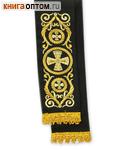 Закладка для Евангелия. Черный полиэстер с золотой вышивкой. Разм. изделия 7,5см х 120см