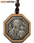 Икона автомобильная восьмигранная Пресвятая Богородица