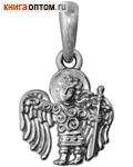Икона Ангел Хранитель, серебро с чернью (Ag 925)