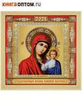 Православный перекидной календарь Пресвятая Богородица