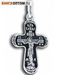 Крест двухсторонний Спаситель - Святой Александр Невский, серебро с чернью (малый)