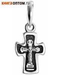Крест двухсторонний Спаситель - Ангел Хранитель (серебро 925 пробы)