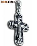 Крест двухсторонний Спаситель - Ангел Хранитель, серебро с чернью (малый)
