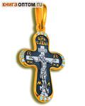 Крест двухсторонний Спаситель - Ангел Хранитель, серебро с чернью и позолотой 5 мкр. Au 999, вставка из 12 бесцветных фианитов(средний)