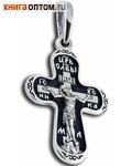 Крест двухсторонний Спаситель - Святая равноапостольная княгиня Ольга, серебро с чернью (малый)