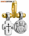 Крест с иконой Пресвятая Богородица