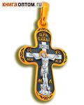 Крест двухсторонний Спаситель- Святой преподобный Сергий Радонежский, серебро с чернью и позолотой 5 мкр. Au 999 (малый)