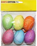 Пасхальный набор из 6-ти подвесных яиц