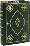 Библия. Книги Священного Писания Ветхого и Нового Завета. С параллельными местами и приложением
