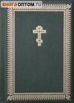 Библия. Кожаный переплет. Подарочная упаковка. Золотой обрез с указателями. Церковно-славянский шрифт