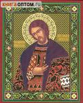 Икона Святой благоверный великий князь Александр Невский