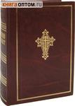 Новый Завет Господа нашего Иисуса Христа. Русский язык. Цвет в ассортименте