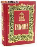 Ключ к сокровищнице. Архиепископ Нафанаил (Львов)