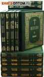 Минеи. Комплект 12 томов в 24-х книгах. Русский шрифт