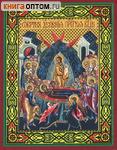 Икона Успение Пресвятой Богородицы