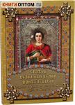Святой великомученик Пантелеимон. Праздники, Храмы, Иконы, Мощи, Чудеса, Молитвы