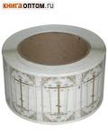 Наклейка-крест для освящения дома. Прозрачная пленка (золото)  (40х60 мм). Отпускается только упаковкой !!! В рулоне 1000 шт
