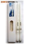 Свечи венчальные большие (парафин) 2шт. Длина 440 мм