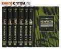 Собрание сочинений в 7-и томах. Н. А. Некрасов