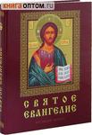 Святое Евангелие. Крупный шрифт. Цвет в ассортименте
