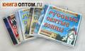 Диск (4MP3) Русские святые воины. Жития и подвиги. Аудиокнига. Комплект из 4 дисков